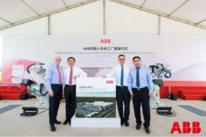 ABB Breaks Ground on Advanced Robotics Hub