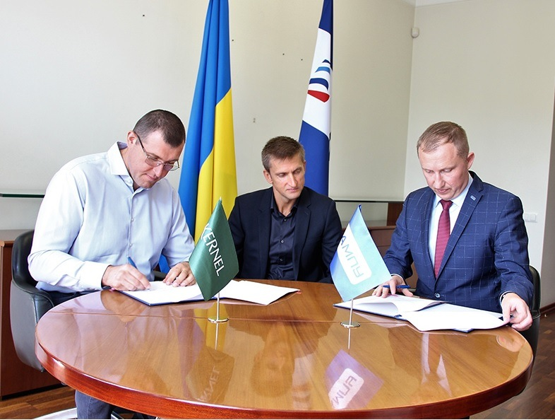 Sign of New Terminal in Ukraine
