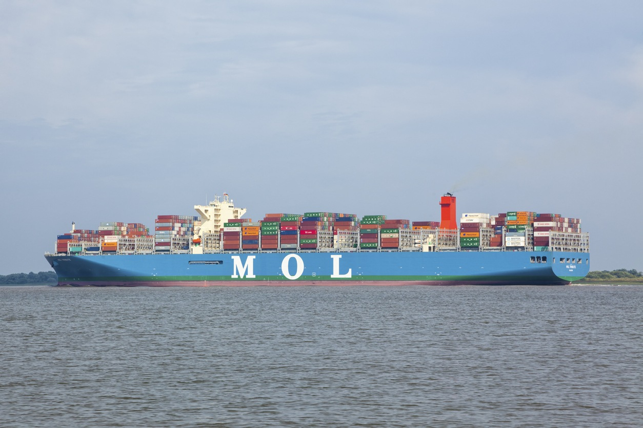 Stade, Germany - September 5, 2017: MOL Tribute on Elbe river near Hamburg. The third largest container ship in the world was built in 2017 by Samsung Heavy Industries. It is operated by Mitsui OSK Lines.